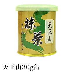 【抹茶・京都山政小山園の抹茶(濃茶)】天王山