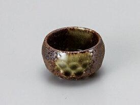信楽 織部 三つ足 珍味入れ 日本製