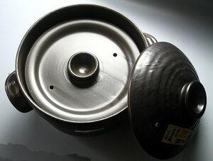大黒 ごはん土鍋 2合炊き(二重蓋)