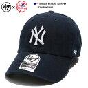 47 ローキャップ ボールキャップ 帽子 【B-RGW17GWS-HM】 フォーティーセブンブランド 47BRAND ニューヨーク ヤンキー…