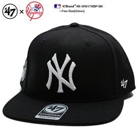 47BRAND フォーティーセブンブランド ヤンキース CAP 帽子 キャップ メンズ レディース ベースボール MLB NY つば カーブ b系 ヒップホップ ストリート系 ファッション 正規品 B-SRS17WBP-BK