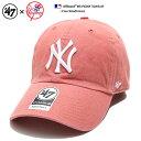 47 ローキャップ ボールキャップ 帽子 【B-RGW17GWS-IR】 フォーティーセブンブランド 47BRAND ニューヨーク ヤンキース CAP MLB 公式 大リーグ 刺繍 アメカジ スポーツ