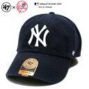 47 ベースボールキャップ フィッテッド 帽子 【FSVNF17RPF】 フォーティーセブンブランド 47BRAND ニューヨーク ヤンキース CAP MLB 公式 大リーグ 刺繍 紺 M L XL