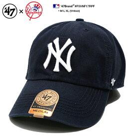47 ベースボールキャップ フィッテッド 帽子 【FSVNF17RPF】 フォーティーセブンブランド 47BRAND ニューヨーク ヤンキース CAP MLB 公式 大リーグ 刺繍 紺 M L XL 2L LL 大きいサイズ b系 ヒップホップ ストリート系 メンズ レディース 正規品 ギフト