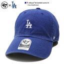 b系 ヒップホップ ストリート系 ファッション メンズ レディース ローキャップ 帽子 【B-BSRNR12GWS-RY】 フォーティ…