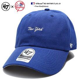 b系 ヒップホップ ストリート系 メンズ レディース ローキャップ 【B-WHTNR17LAS-JV】 フォーティーセブンブランド 47BRAND ニューヨーク ヤンキース 帽子 CAP ベースボール MLB メジャーリーグ キャンバス アウトドア アメカジ 男女兼用 正規品 ギフト