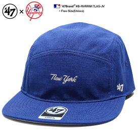b系 ヒップホップ ストリート系 ファッション メンズ レディース キャップ 【B-RVRRN17LAS-JV】 フォーティーセブンブランド 47BRAND ニューヨーク ヤンキース 帽子 CAP ベースボール ジェットキャップ MLB メジャーリーグ アメカジ 正規品 ギフト