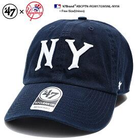 b系 ヒップホップ ストリート系 メンズ レディース ローキャップ 【BCPTN-RGW17GWSNL-NY06】 フォーティーセブンブランド 47BRAND ニューヨーク ヤンキース 帽子 CAP ベースボール ボールキャップ MLB メジャーリーグ アメカジ 黒 男女兼用 正規品 ギフト