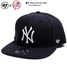 b系 ヒップホップ ストリート系 ファッション メンズ レディース キャップ 【B-SRS17WBP】 フォーティーセブンブランド 47BRAND ニューヨーク ヤンキース 帽子 コラボ CAP MLB メジャーリーグ ベースボール NYロゴ 刺繍 USAモデル 紺 男女兼用 正規品 ギフト
