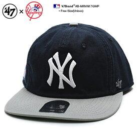 b系 ヒップホップ ストリート系 ファッション メンズ レディース キャップ 【B-MRVN17GWP】 フォーティーセブンブランド 47BRAND ニューヨーク ヤンキース 帽子 コラボ CAP MLB メジャーリーグ 刺繍 紺グレー バイカラー 正規品 ギフト