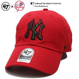 b系 ヒップホップ ストリート系 ファッション メンズ レディース ローキャップ 【B-PEMOV17GWS-RD】 フォーティーセブンブランド 47BRAND ニューヨーク ヤンキース ボールキャップ 帽子 コラボ CAP MLB NYロゴ刺繍 USAモデル COOGI柄 クージー柄 赤 正規品 ギフト