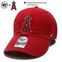 ロサンゼルス エンゼルス キャップ 帽子 【B-RGW04GWS-HM】 フォーティーセブンブランド 47BRAND ローキャップ ボールキャップ CAP MLB…