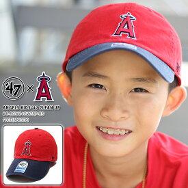 ロサンゼルス エンゼルス 帽子 キャップ 子供用 キッズ 男の子 女の子 レディース 【B-RGW04GWSRP-RD】 ローキャップ ボールキャップ CAP フォーティーセブンブランド 47BRAND 応援 かっこいい おしゃれ MLB 公式 メジャーリーグ 大リーグ 赤紺 刺繍 ロゴ