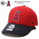 ロサンゼルス エンゼルス 帽子 キャップ 【B-MVP04WBVRP-RD】 メンズ レディース ローキャップ ボールキャップ CAP フォーティーセブンブランド 47BRAND 応援グッズ かっこい
