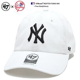 b系 ヒップホップ ストリート系 ファッション ローキャップ メンズ レディース ボールキャップ 帽子 【ESTTE17GWS-WH】 47BRAND ニューヨーク ヤンキース フォーティーセブンブランド CAP MLB メジャーリーグ ベースボール NYロゴ刺繍 USAモデル 白 正規品 ギフト