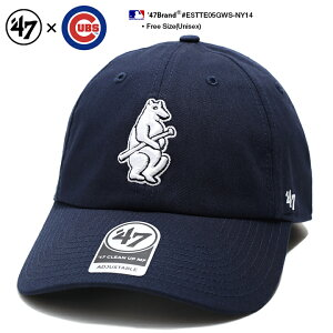 b系 ヒップホップ ストリート系 ファッション ローキャップ メンズ レディース ボールキャップ 帽子 【ESTTE05GWS-NY14】 フォーティーセブンブランド 47BRAND シカゴ カブス コラボ CAP MLB メジャー
