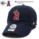 ロサンゼルス エンゼルス CAP グッズ MLB 公式 メンズ レディース ローキャップ ボールキャップ 帽子 【BCPTN-RGW04GWSNL-NYA71】 フォーティーセブンブランド 47BRA
