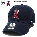 ロサンゼルス エンゼルス CAP グッズ 大リーグ 帽子 【B-RGW04GWS-NT】 フォーティーセブンブランド 47BRAND MLB 公式 メジャーリーグ …