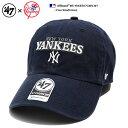 b系 ヒップホップ ストリート系 メンズ レディース ローキャップ ボールキャップ 帽子 【B-YKKER17GWS-NY】 フォーテ…
