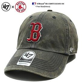 b系 ヒップホップ ストリート系 ファッション 服 メンズ レディース ローキャップ ボールキャップ 帽子 【B-CMNTC02GWS-VN】 フォーティーセブンブランド 47BRAND ボストン レッドソックス CAP MLB 公式 メジャーリーグ 大リーグ Bロゴ刺繍 紺 正規品 ギフト