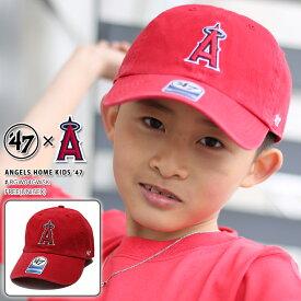 【即納】ロサンゼルス エンゼルス 帽子 キャップ CAP 男の子 女の子 子供用 キッズ 【RGW04GWSK】 ローキャップ ボールキャップ 47BRAND MLB 公式 メジャーリーグ 大リーグ 刺繍 おしゃれ 赤 正規品 ストリート系 レディース