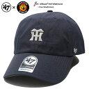 阪神タイガース CAP Tigers 応援 グッズ ローキャップ ボールキャップ 帽子 【WTNRM04LAS】 フォーティーセブンブラン…