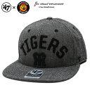 阪神タイガース CAP Tigers 応援 グッズ キャップ スナップバック 帽子 【HRGAR04MHP】 フォーティーセブンブランド 4…