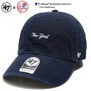 47 帽子 ローキャップ ボールキャップ 【B-BSRNS17GWS-NYA】 フォーティーセブンブランド 47BRAND ニューヨーク ヤン…