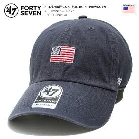 フォーティーセブンブランド 47BRAND 帽子 キャップ 【XC-BSRNR198WGS-VN】 メンズ レディース ボールキャップ CAP かっこいい おしゃれ 星条旗 アメリカ国旗 ビンテージネイビー 刺繍 アメカジ ダンス ゴルフ b系 ヒップホップ ストリート系 ファッション ギフト