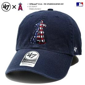 ロサンゼルス エンゼルス 帽子 キャップ 【B-SPGBN04GWSBS-NY】 メンズ レディース ローキャップ ボールキャップ CAP フォーティーセブンブランド 47BRAND かっこいい おしゃれ MLB 公式 メジャーリーグ ベースボール 大リーグ 紺 刺繍 ロゴ カーブバイザー ギフト