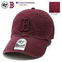 フォーティーセブンブランド 47BRAND 帽子 キャップ ローキャップ ボールキャップ CAP メンズ レディース バーガンディ b系 ヒップホップ ストリート系 ファッション ブランド ボストン