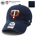 フォーティーセブンブランド 47BRAND 帽子 キャップ ローキャップ ボールキャップ CAP メンズ レディース 紺 ミネソタ ツインズ MLB 公式 メジャーリーグ ベースボール 大リーグ 刺繍