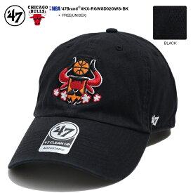 47BRAND フォーティーセブンブランド 帽子 キャップ ローキャップ CAP メンズ レディース 黒 シカゴブルズ Chicago Bulls NBA バスケットボール Pete Fowlerコラボ モンスター 赤い雄牛 刺繍 かっこいい おしゃれ ヒップホップ ストリート系 ファッション KX-RGWSD02GWS-BK