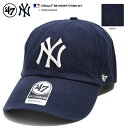 47BRAND フォーティーセブンブランド 帽子 キャップ ローキャップ ボールキャップ CAP メンズ レディース 紺 ニューヨーク ヤンキース MLB 公式 メジャーリーグ 大リーグ 刺繍 ワッペ