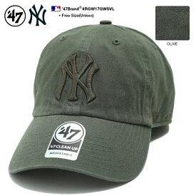 フォーティーセブンブランド 47BRAND 帽子 キャップ ローキャップ ボールキャップ CAP メンズ レディース オリーブ 男女兼用 b系 ヒップホップ ストリート系 ファッション ブランド ニューヨーク ヤンキース 復刻 MLB 公式 メジャーリーグ 大リーグ 刺繍 おしゃれ RGW17GWSVL