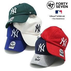 47 キャップ ニューヨークヤンキース メンズ レディース 春夏秋冬用 全5色 MLB ヤンキース NY ロゴ 47brand フォーティセブン 帽子 cap ローキャップ 浅め ベースボールキャップ おしゃれ かっこいい b系 ヒップホップ ファッション ストリート系 ブランド 47MX-LM(3)