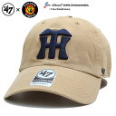 フォーティーセブンブランド 47BRAND 帽子 キャップ ローキャップ ボールキャップ CAP メンズ レディース カーキ 阪神タイガース 刺繍 シンプル かっこいい おしゃれ NPB 公式 日本プ