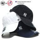 フォーティーセブンブランド 47BRAND 帽子 ローキャップ ボールキャップ CAP メンズ 黒 白 紺 男女兼用 b系 ヒップホ…