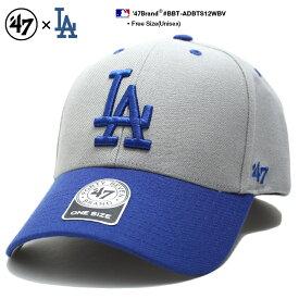 フォーティーセブンブランド 47BRAND 帽子 ローキャップ ボールキャップ CAP メンズ グレー青 b系 ヒップホップ ストリート系 ファッション ブランド ロサンゼルス ドジャース 76年 限定 復刻 カーブ かっこいい おしゃれ MLB 大リーグ メジャーリーグ 刺繍 BBT-ADBTS12WBV