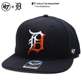 フォーティーセブンブランド 47BRAND 帽子 スナップバック CAP メンズ レディース 紺 b系 ヒップホップ ストリート系 ファッション デトロイト タイガース アシンメトリー バイカラー刺繍 かっこいい おしゃれ MLB 大リーグ メジャーリーグ アメカジ B-DIGNL09WBP