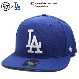 フォーティーセブンブランド 47BRAND 帽子 スナップバック CAP メンズ レディース 青 b系 ヒップホップ ストリート系 ファッション ロサンゼルス ドジャース 76年 限定 復刻 かっこいい おしゃれ MLB 大リーグ メジャーリーグ アメカジ スポーツ BBT-SRS12WBP