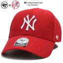 47BRAND ニューヨーク ヤンキース フォーティーセブンブランド 帽子 ローキャップ ボールキャップ CAP メンズ レディース 赤 b系 ストリート系 ファッション ブランド シンプル Fサイズ
