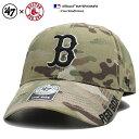 フォーティーセブンブランド 47BRAND 帽子 ローキャップ ボールキャップ CAP メンズ レディース 迷彩 b系 ヒップホップ ストリート系 ボストン レッドソックス 迷彩 リップストップ カー