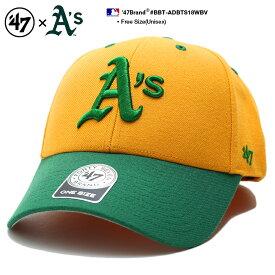 フォーティーセブンブランド 47BRAND 帽子 ローキャップ ボールキャップ CAP メンズ 黄色緑 b系 ヒップホップ ストリート系 ファッション ブランド アスレチックス 76年 限定 復刻 バイカラー カーブ かっこいい おしゃれ MLB 大リーグ メジャーリーグ 刺繍 BBT-ADBTS18WBV