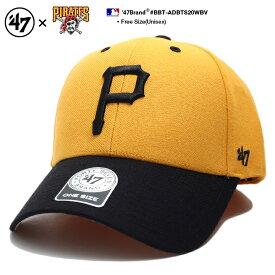フォーティーセブンブランド 47BRAND 帽子 ローキャップ ボールキャップ CAP メンズ 黄色黒 b系 ヒップホップ ストリート系 ファッション ブランド パイレーツ 76年 限定 復刻 バイカラー カーブ かっこいい おしゃれ MLB 大リーグ メジャーリーグ 刺繍 BBT-ADBTS20WBV