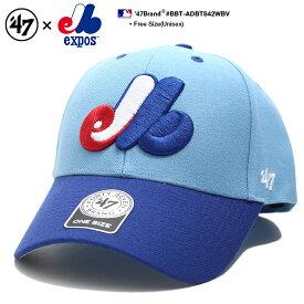 フォーティーセブンブランド 47BRAND 帽子 ローキャップ ボールキャップ CAP メンズ 水色青 b系 ヒップホップ ストリート系 ファッション ブランド モントリオール エクスポズ 76年 限定 復刻 バイカラー カーブ おしゃれ MLB 大リーグ メジャーリーグ 刺繍 BBT-ADBTS42WBV