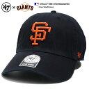 フォーティーセブンブランド 47BRAND 帽子 ローキャップ ボールキャップ CAP メンズ 黒 男女兼用 b系 ヒップホップ ストリート系 ファッション サンフランシスコ ジャイアンツ 76年 限