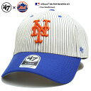 フォーティーセブンブランド 47BRAND 帽子 ローキャップ ボールキャップ CAP メンズ レディース 白青 b系 ヒップホップ ストリート系 ファッション ニューヨーク メッツ ピンストライプ ヘリンボーン バイカラー刺繍 かっこいい おしゃれ MLB 大リーグ 刺繍 B-PHRTM16PNV-NY
