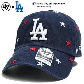 フォーティーセブンブランド 47BRAND 帽子 ローキャップ ボールキャップ CAP メンズ レディース 紺 b系 ヒップホップ ストリート系 ファッション ロサンゼルス ドジャース 星 刺繍 かっこいい おしゃれ MLB 大リーグ メジャーリーグ アメカジ スポーツ ダンス CNFTI12GWS-NYA