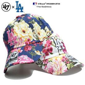 フォーティーセブンブランド 47BRAND 帽子 ローキャップ ボールキャップ CAP メンズ レディース 紺 白 b系 ヒップホップ ストリート系 ファッション ロサンゼルス ドジャース 薔薇 花柄 総柄 刺繍 かっこいい おしゃれ MLB 大リーグ メジャーリーグ ROSMN12FOS